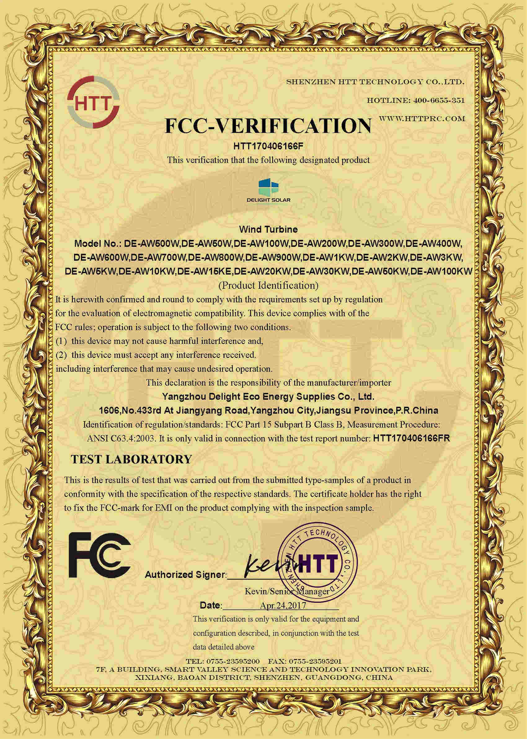FCC certificate for wind turbine