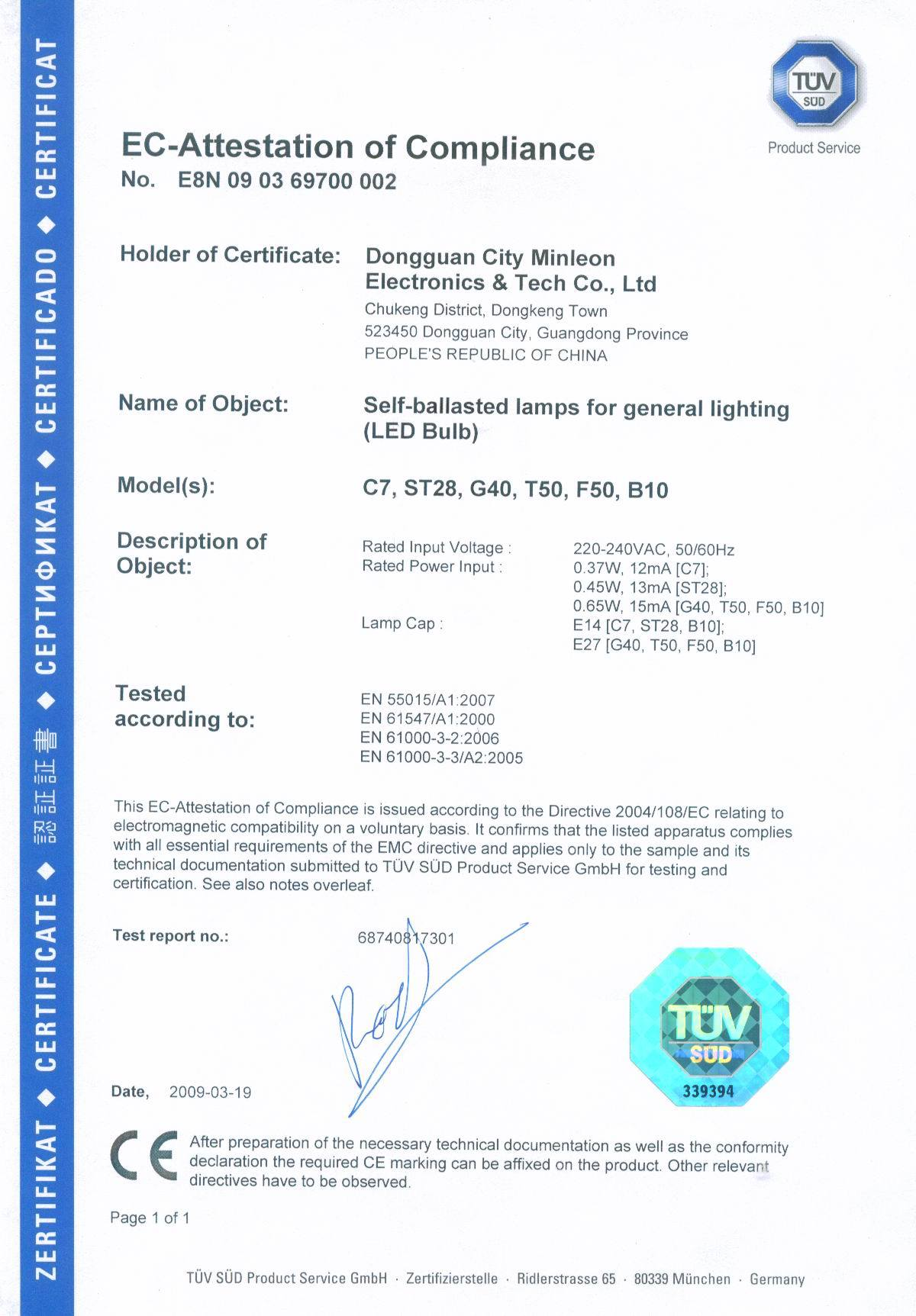 Ce certification guangdong topleader automotive air conditioning ce certification 1betcityfo Choice Image