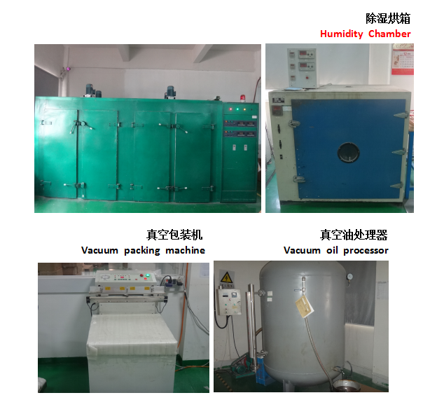 Humidty chamber,vacuum oil processor and vacuum packing machine