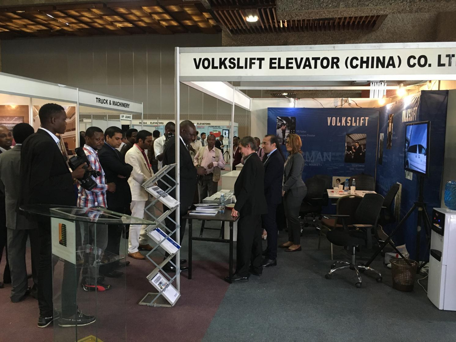 2015 Kenya Exhibition