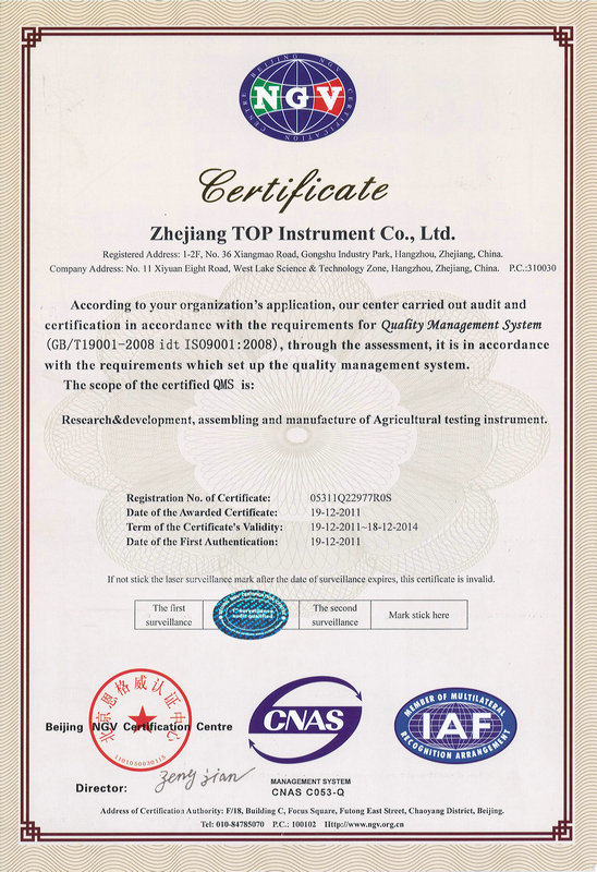 Quality Management Certificate
