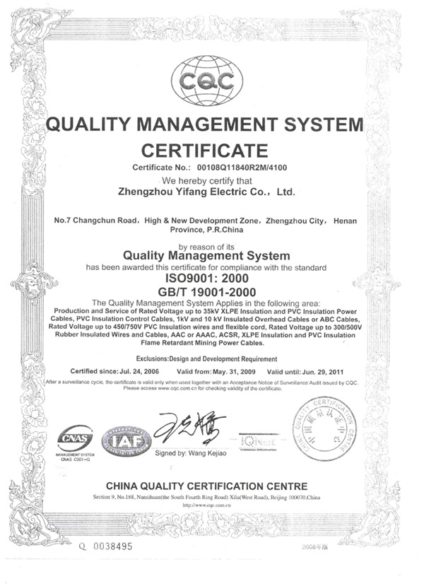 Iso Quality Management System Certificated Yifang Electric Group Inc