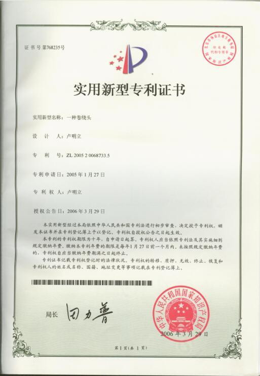 patent for spinning textile machine