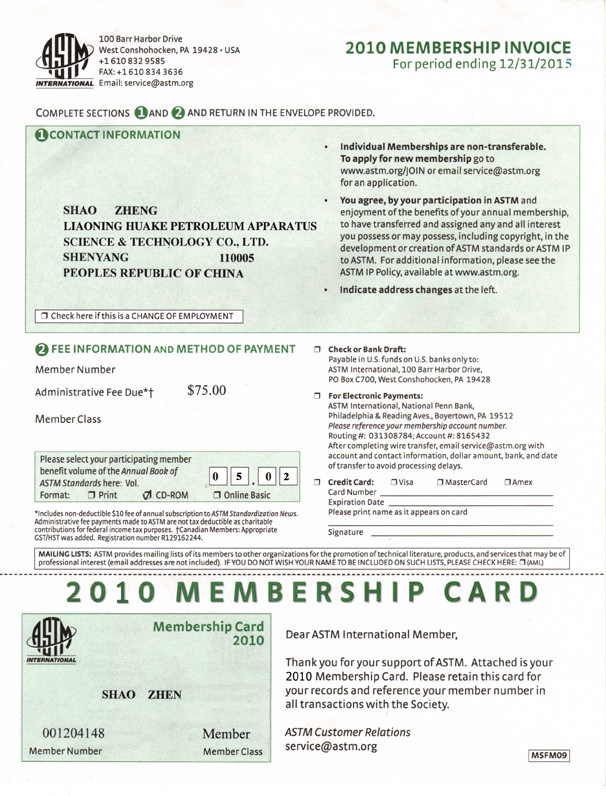 ASTM membership card
