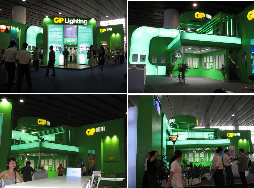GPLighting at Guangzhou international lighting exhibition in 2007