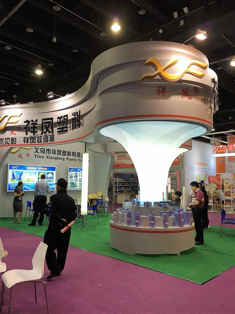 In YiWu International Goods Fair - 1