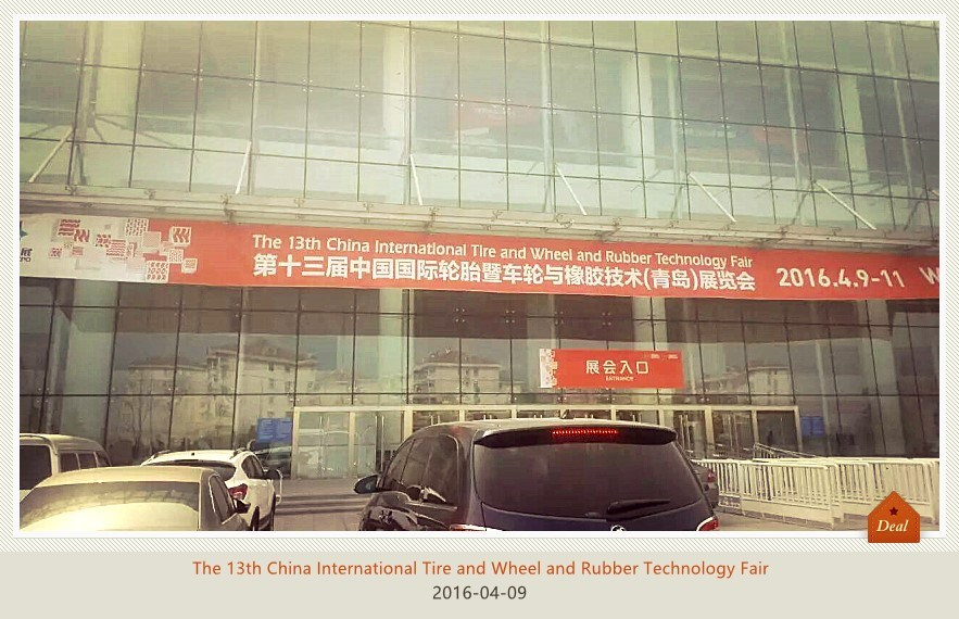 The 13th China International Tire and Wheel and Rubber Technology(QingDao) Fair