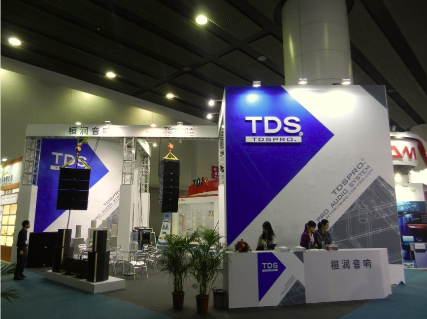 2013 PROLIGHT + SOUND GUANGZHOU
