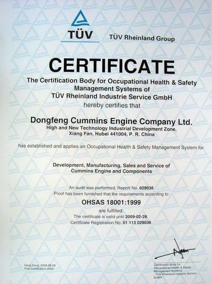 Cummins Engine Certification