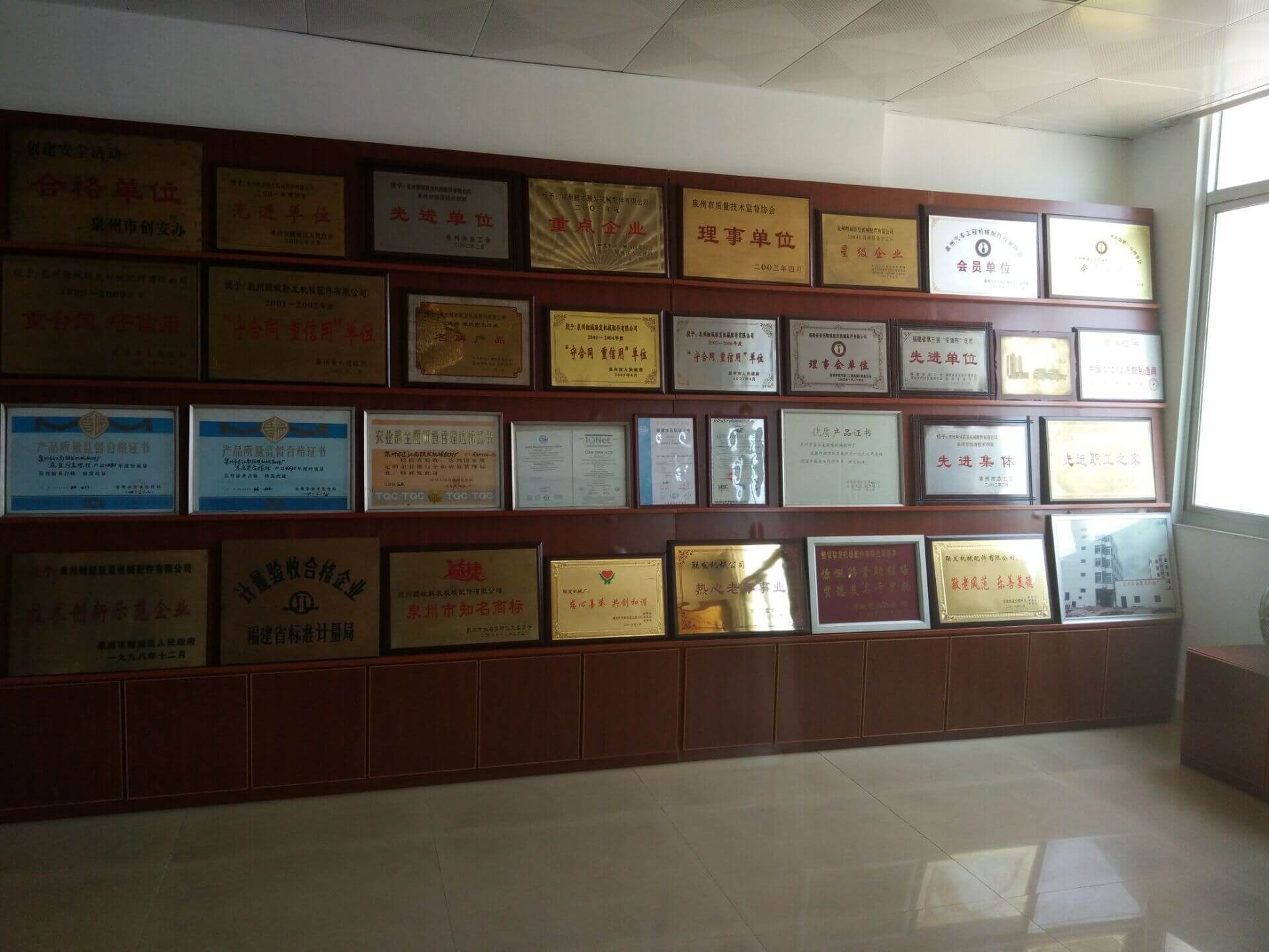 Plaque Wall 2