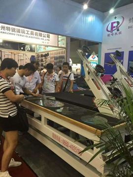 China glass fair