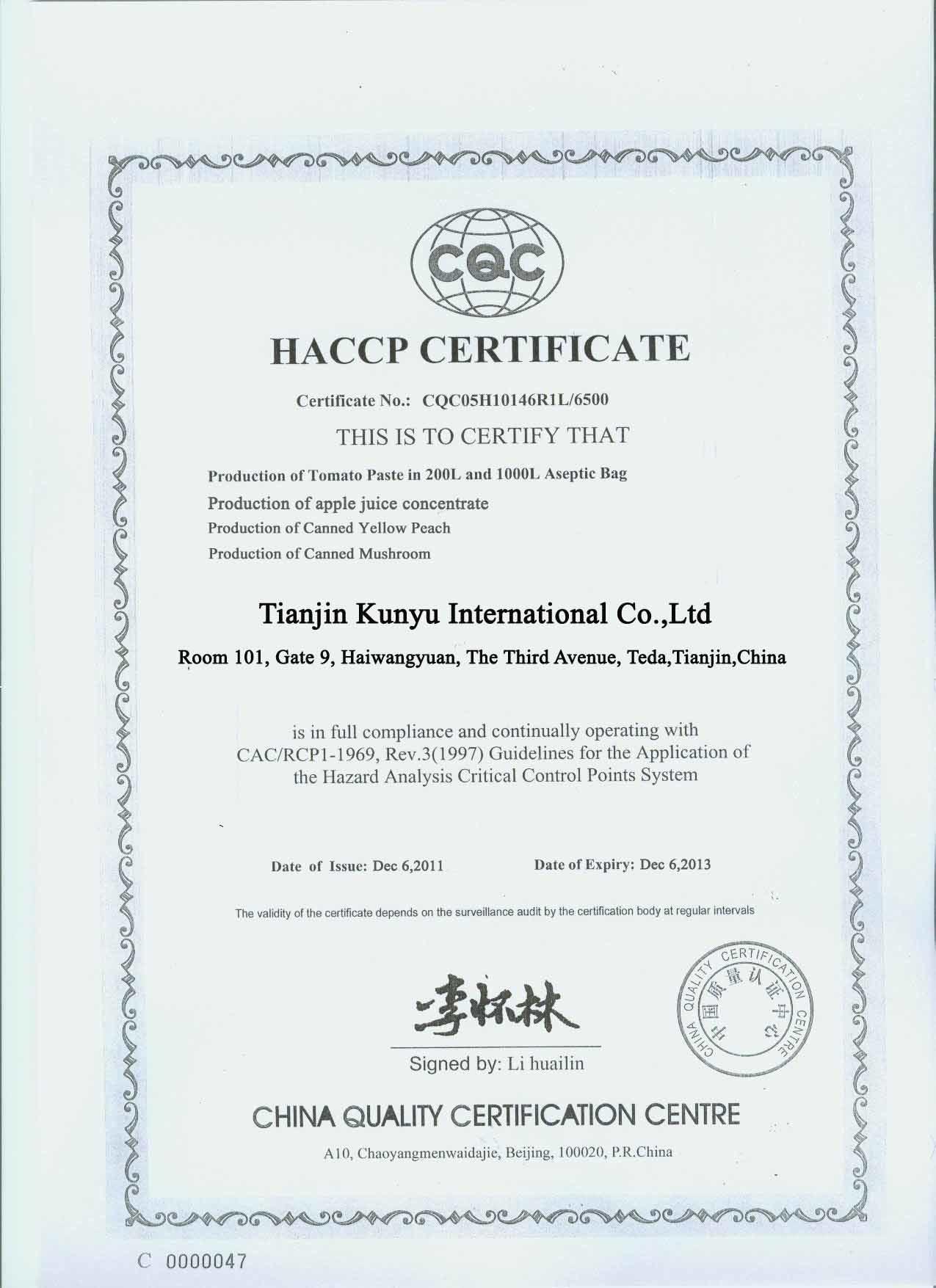 Haccp Certificate Tianjin Kunyu International Co Ltd