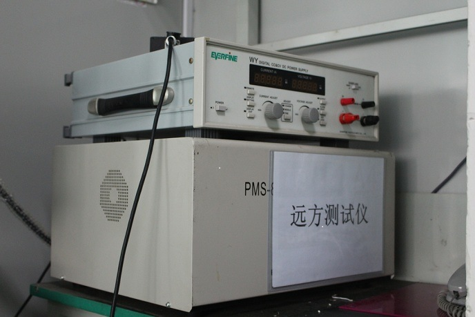 Test Machine