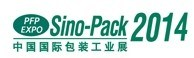 We will join Sino-Pack 2014, Guangzhou, China-March,2014