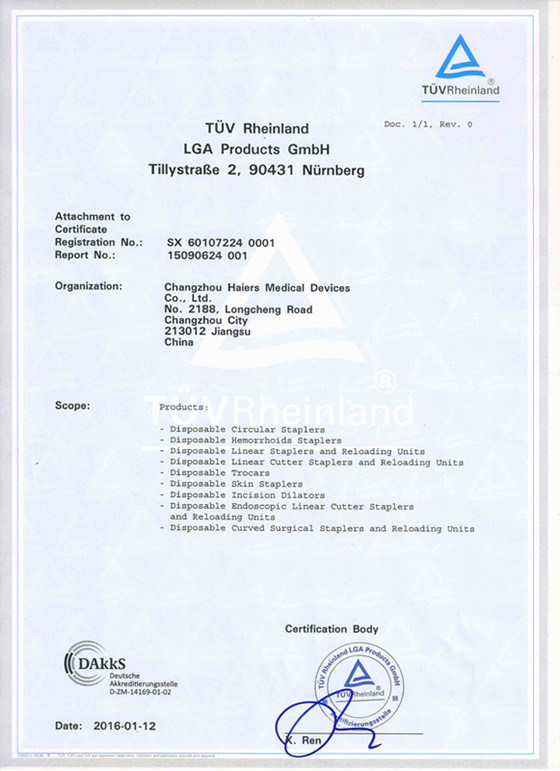 Iso13485 For Medical Certificate Changzhou Haiers Medical Devices