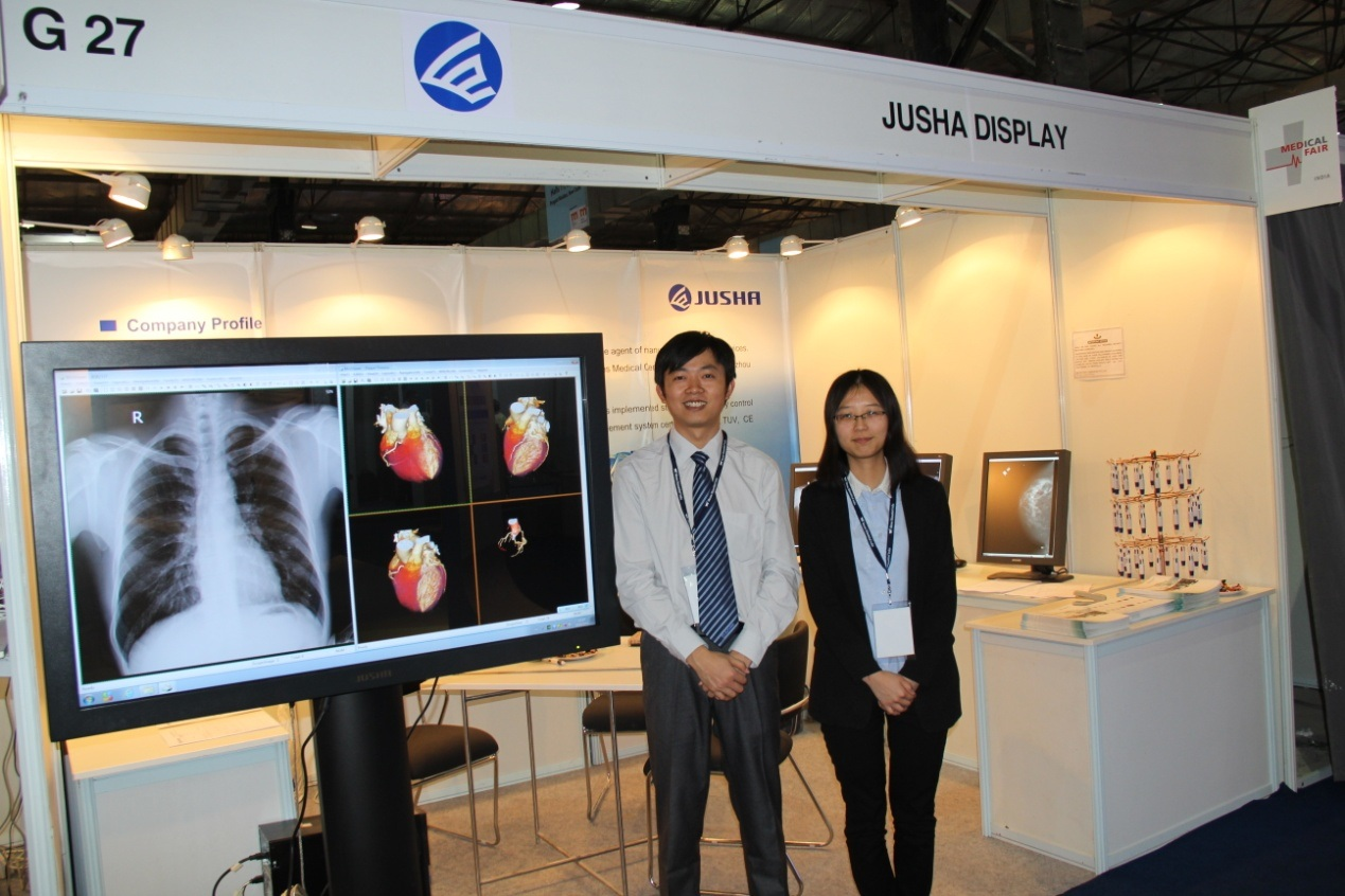 20th Dusseldorf (India) International Medical Equipment Fair