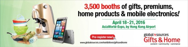 2016 HK Global sources Gifts& Home Fair