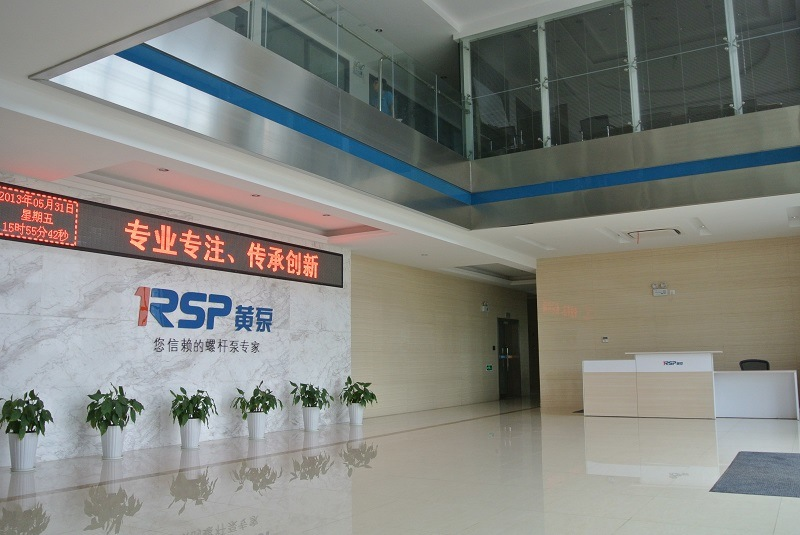 RSP Reception Hall