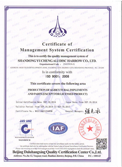 Ali Disc Harrow Certificate