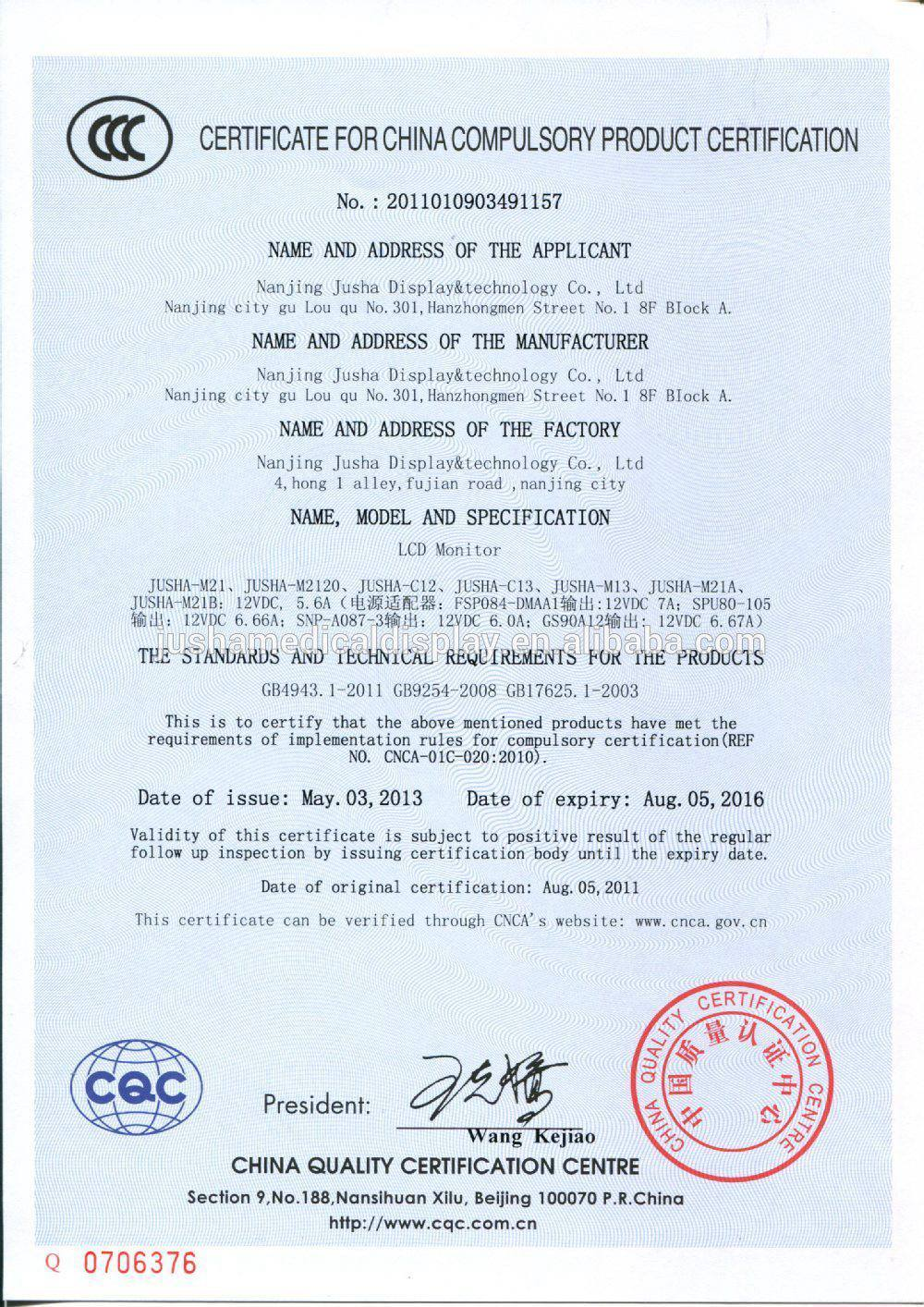 certificate for china compulsory product certification - Nanjing ...