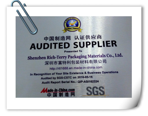 Made-in-China.com Certified supplier Medal
