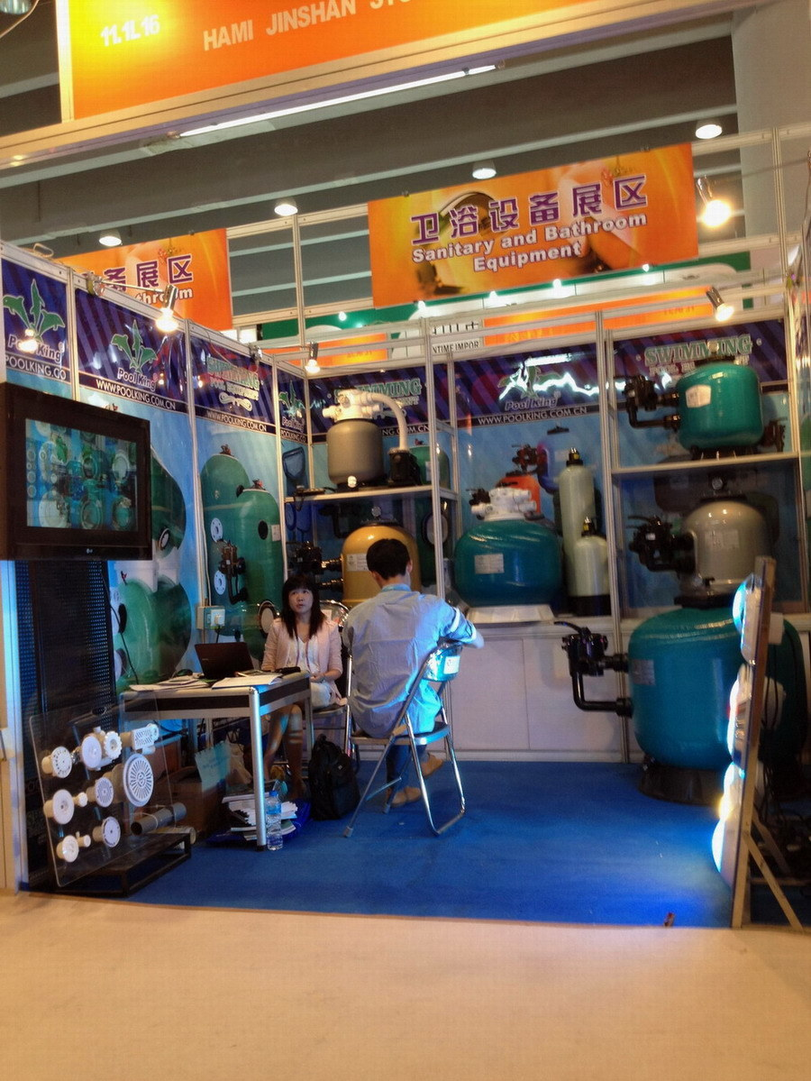 2014 116th China Import Export Fair