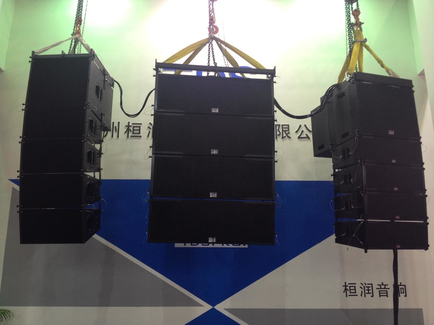 2014 PROLIGHT + SOUND GUANGZHOU
