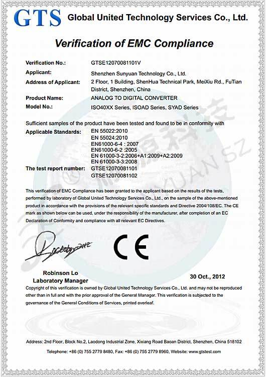 CE Certificate for A-D Converter