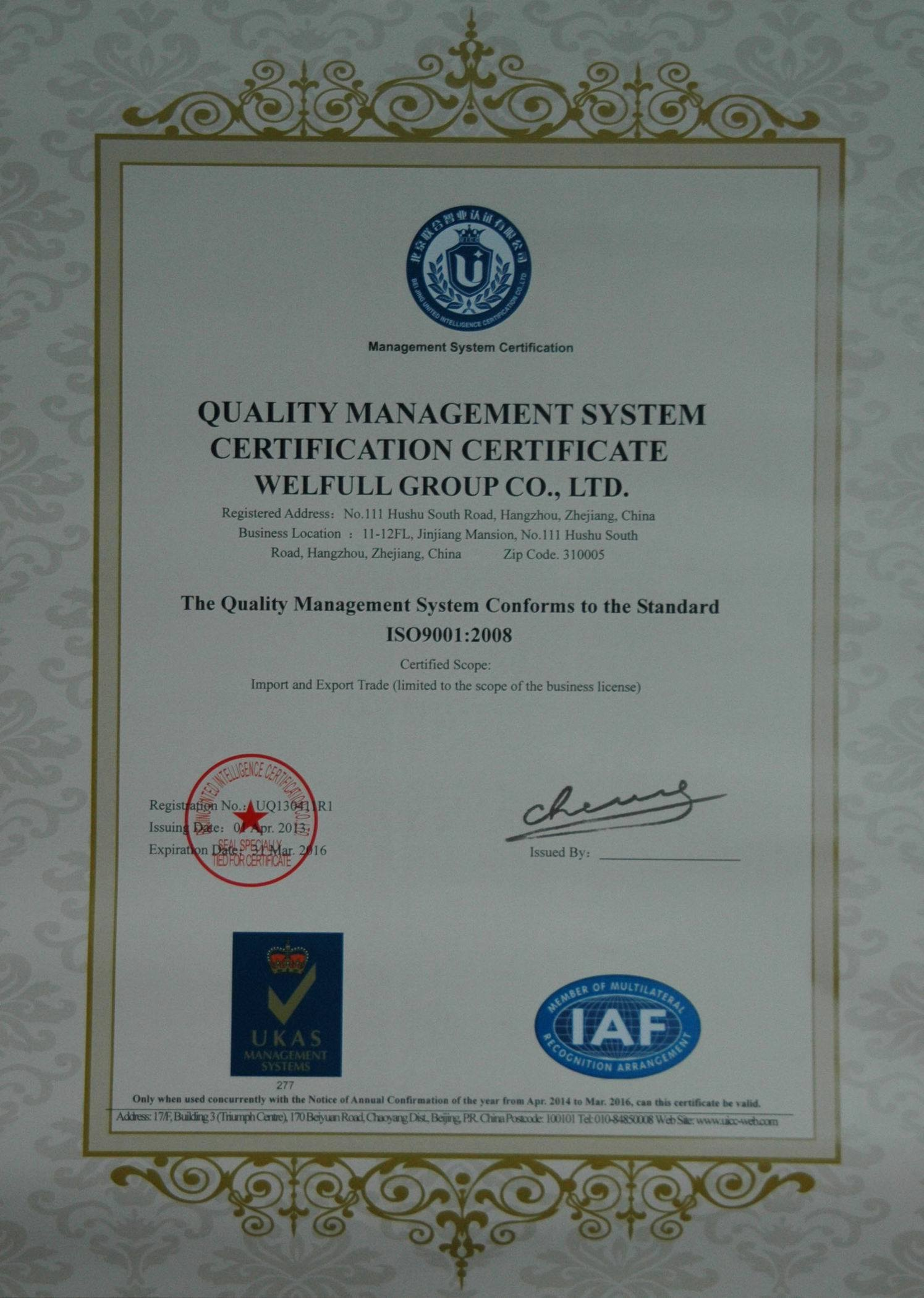 The Environmental Management System Certificate