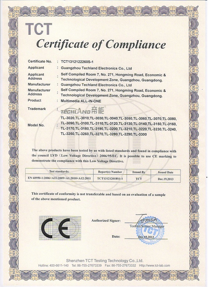 CE certificate for multimedia all in one PC