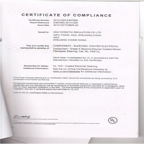 UL certificate of compliance