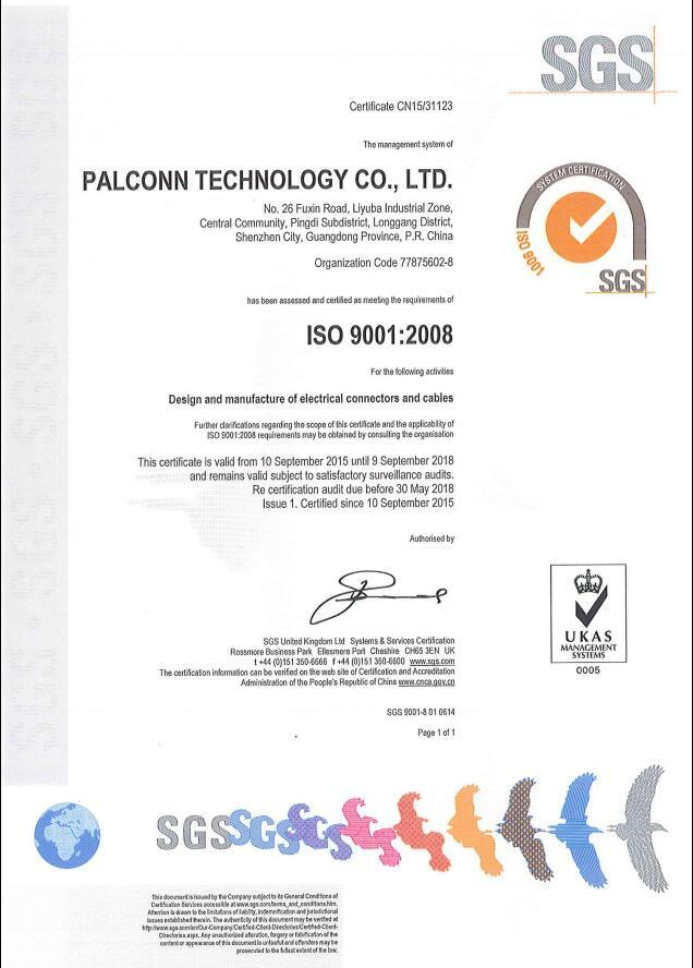 ISO9001:2008 Design and manufacture of electrical connectors and cables