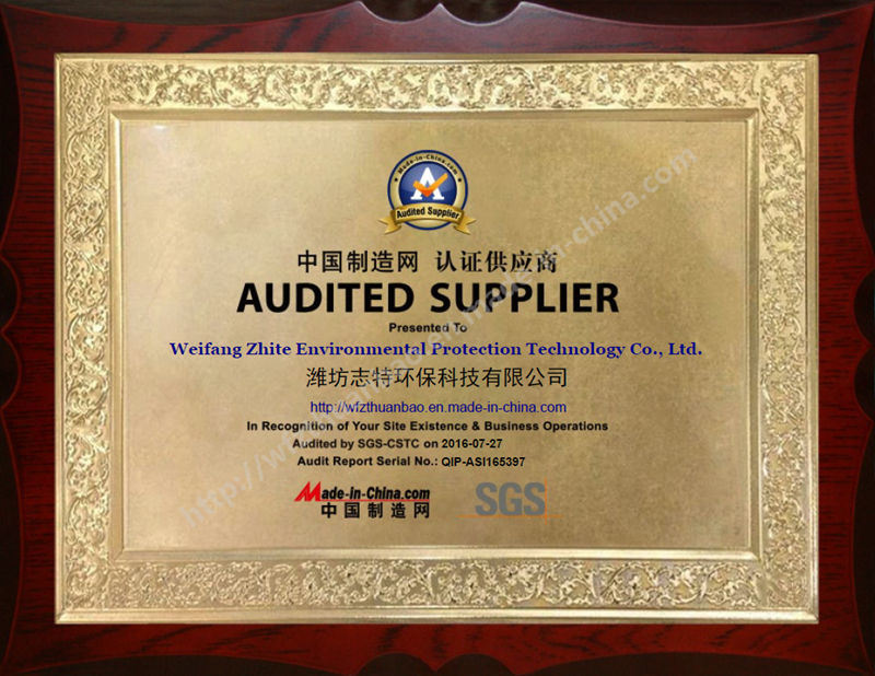 Audited supplier by Made in China