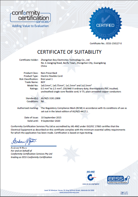 EESS-150127 SAA certificates for double insulated electrical wire