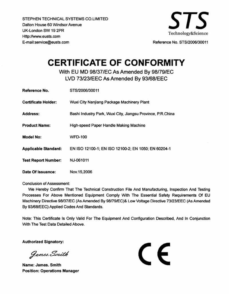 Certificate of conformity jiangsu nanjiang machinery co for Certificate of conformance template word
