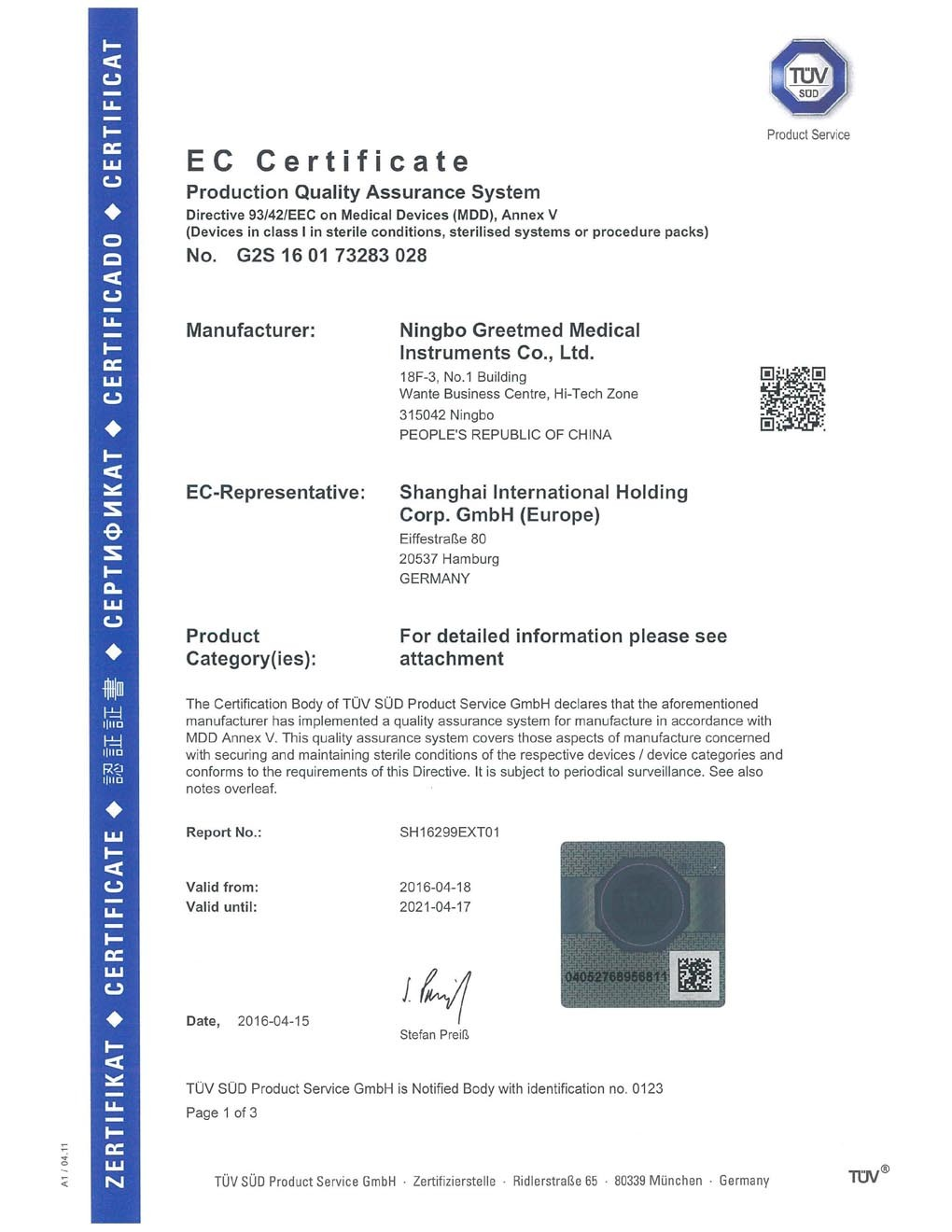 Ce certificate ningbo greetmed medical instruments co ltd ce certificate 1betcityfo Choice Image
