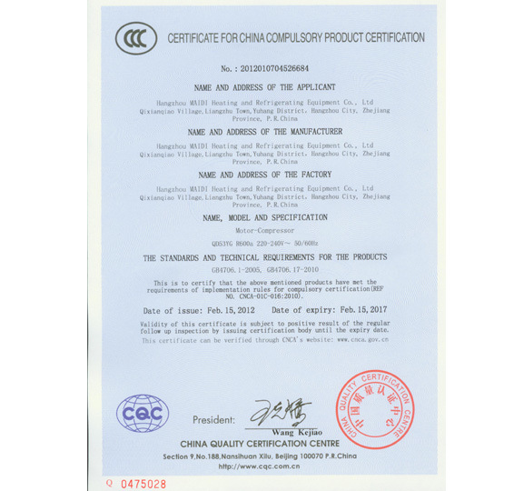 CCC Certification of QD53YG