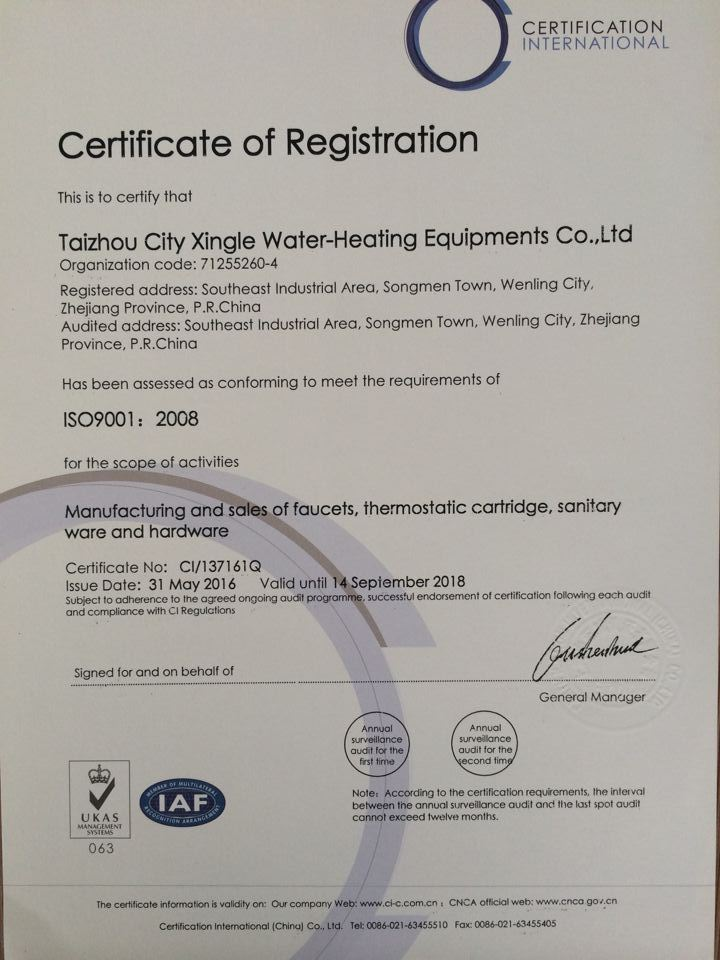 ISO9001:2008 Certificate (1)
