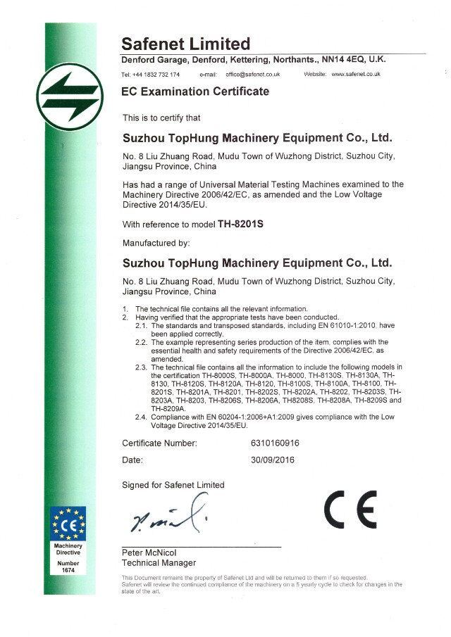 CE certificate of testing machine