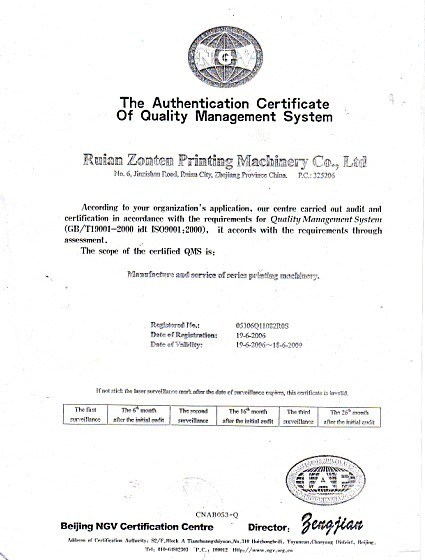 Certification for ISO9001:2000 Quality Management System