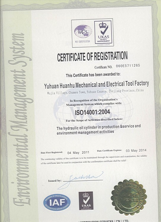 ISO14001:2004 for Management system of Hydraulic cylinder