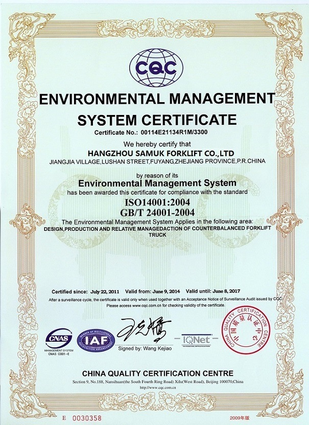 Iso Envirement Management Certificate Hangzhou Samuk Forklift Co