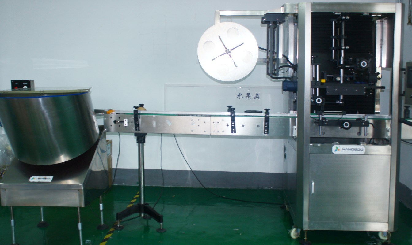 Heat shrink film machine