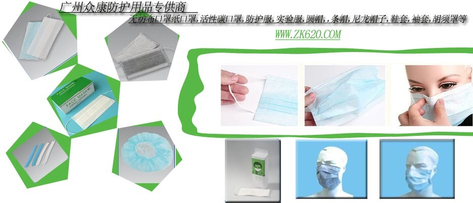 Nonwoven disposables products