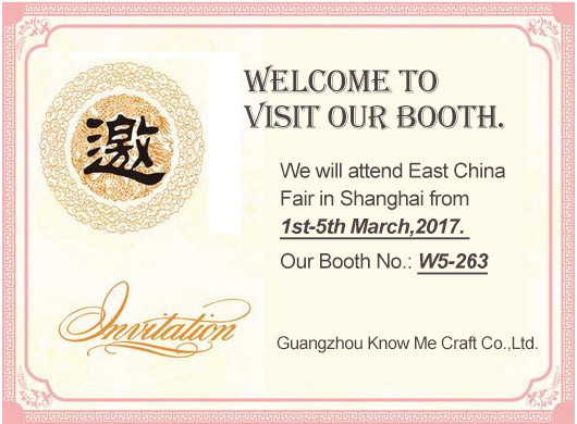 The 27th China east China import and export fair