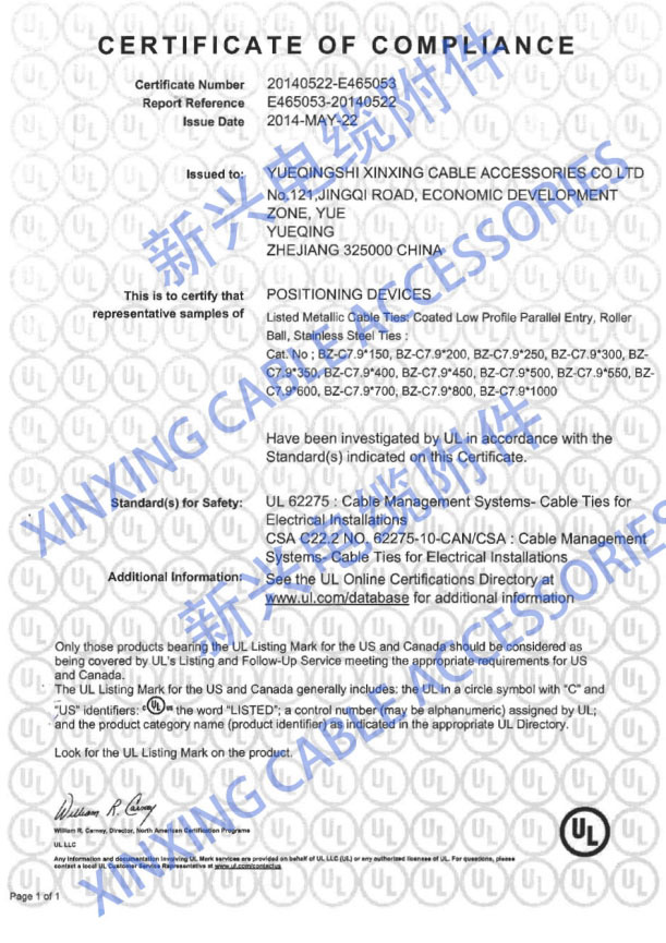 Ul Yueqing Xinxing Cable Accessories Co Ltd