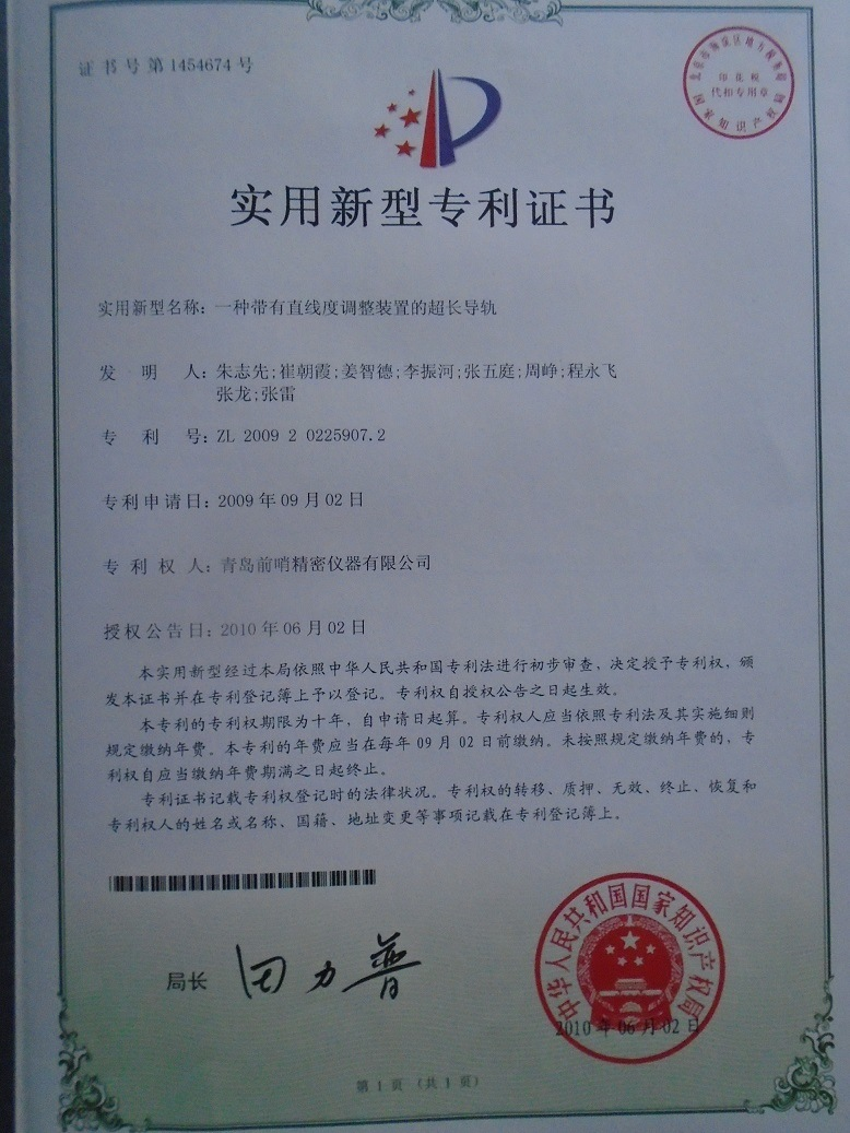Patent Certificate for Extra Length Guideways