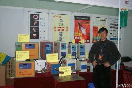 2001-10-20 Beijing exhibition