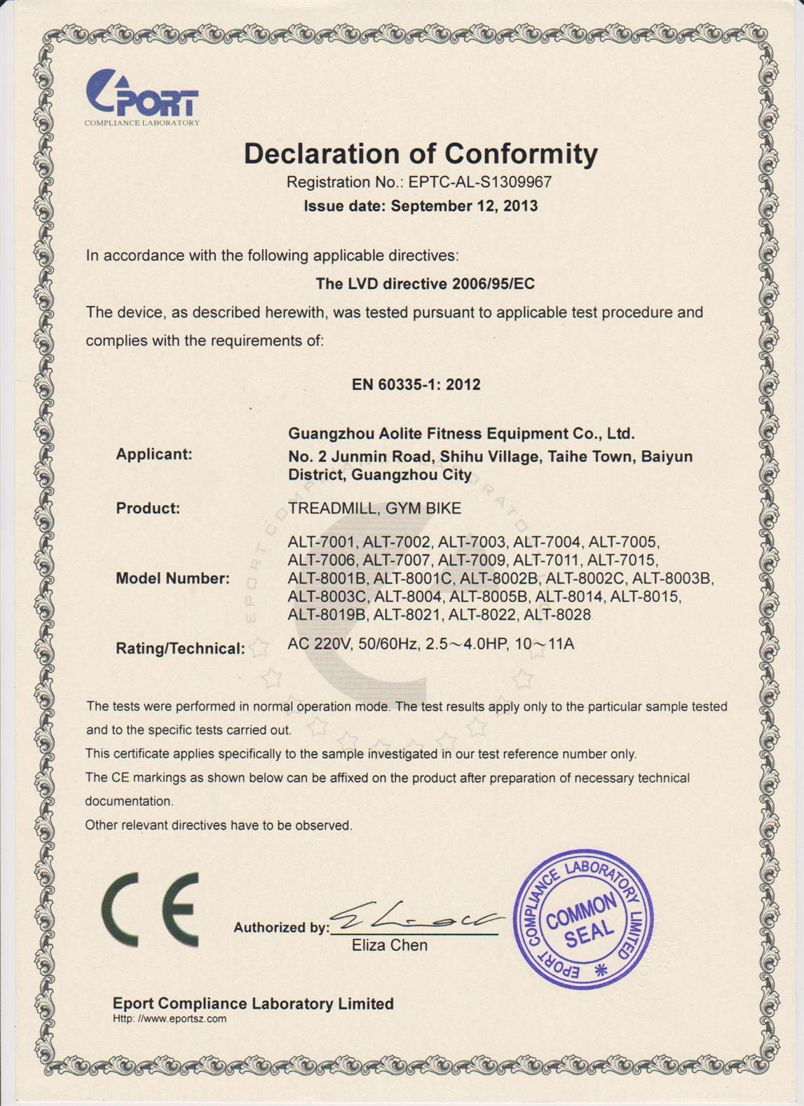 2013 Fitness Equipment Ce Certificate Guangzhou Aolite