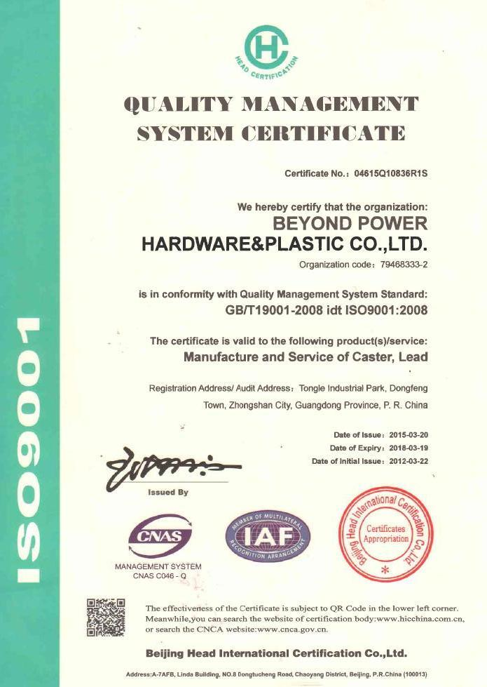 Beyond Power Certificate For ISO9001-2008